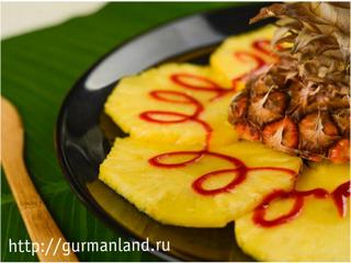 Карпачо из ананаса
