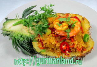Запеченный ананас с рисом