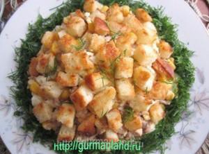 salat-iz-pecheni-treski-s-grenkami