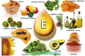 nexvatka-vitamina-e